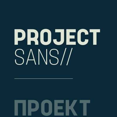 Project Sans Download For Free And Install For Your Website